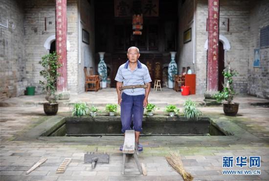 (壮丽70年・奋斗新时代――记者再走长征路)(1)编进草鞋里的苏区军民鱼水情