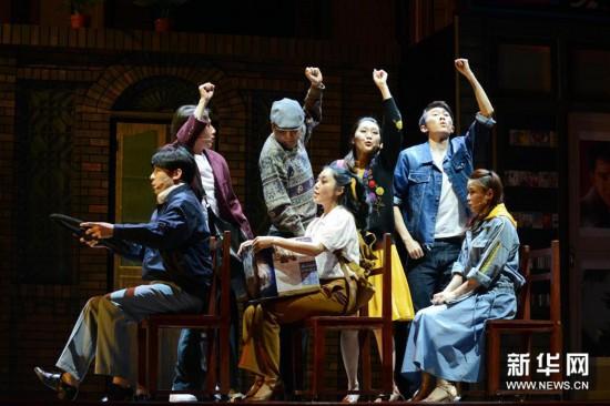 音乐剧《再见,1990》广州首演 讲述年轻人打拼的故事
