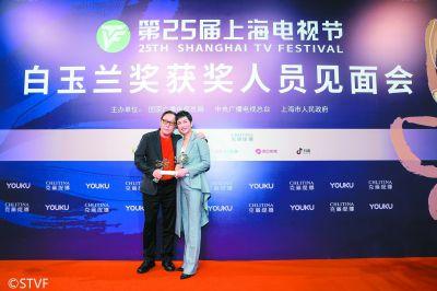 """上海电视节""""白玉兰奖""""揭晓"""