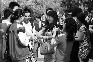 名师点评南京中考语文物理化学试卷:贴近生活