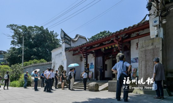 两岸博士考察船政史迹 台湾学者对船政博物馆集群发展建言献策