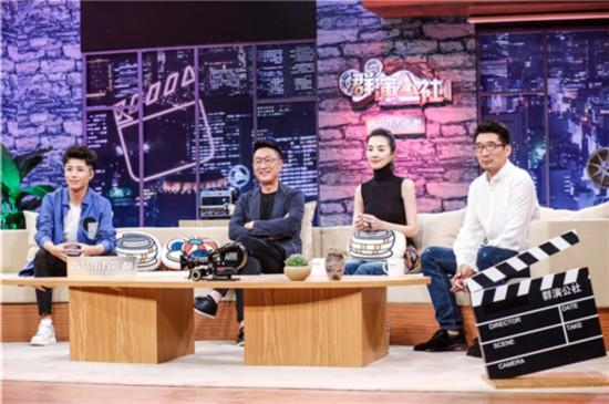 4演员林永健、姜宏波、白玉观察学员培训