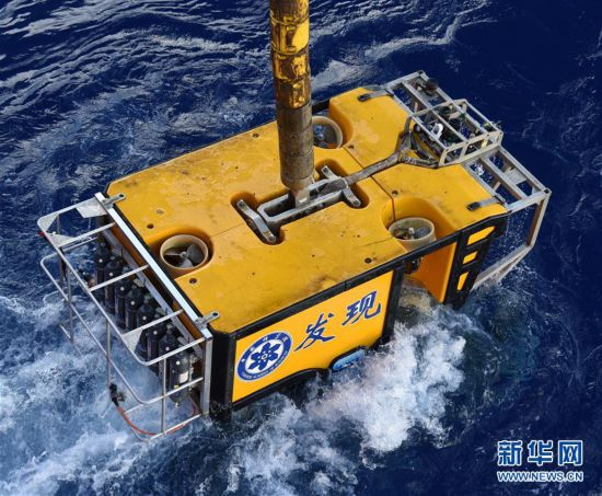 """250多种深海生物样品 """"科学""""号西太海山科考成果丰硕"""
