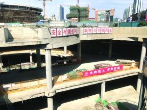 南京湖南路地下商业街建设停工 开发商:力争今年底营业