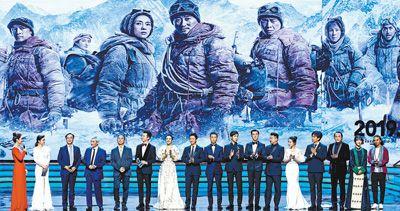 第22届上海国际电影节启幕 礼赞新中国奋进新时代