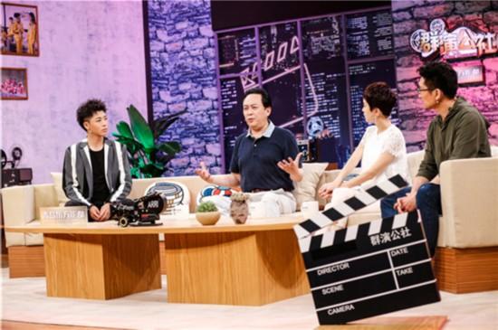 2演员唐国强、金巧巧、白玉观察学员培训