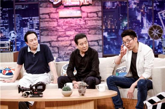 3演员唐国强、许文广、白玉观察学员培训