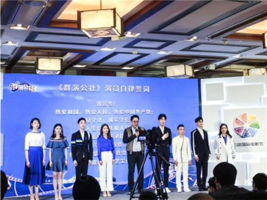 5群演公社全国八强北影节首亮相