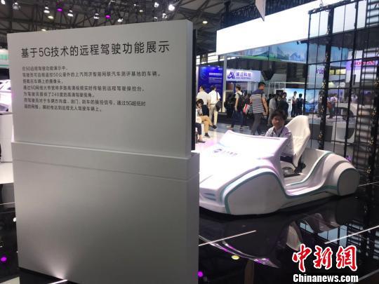 2019亚洲消费电子展落幕 5G赋能未来汽车技术