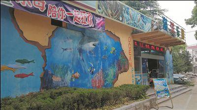 南通文峰公园海洋馆涉嫌虚假宣