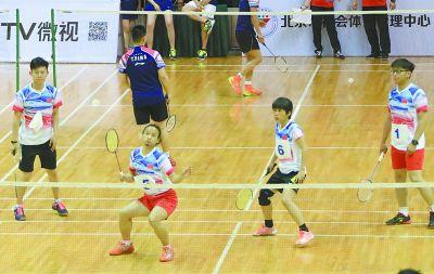 第十五届北京市民羽毛球挑战赛总决赛举行