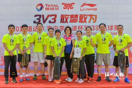 3V3羽毛球赛福州站结束 世界冠军徐晨现场助阵