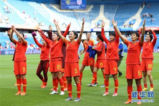 (女足世界杯)(3)足球――B组:中国队战平西班牙队