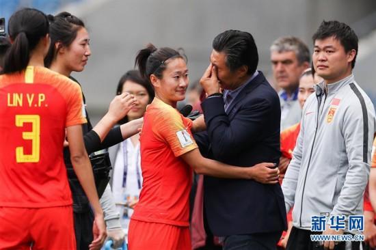 (女足世界杯)(4)足球――B组:中国队战平西班牙队