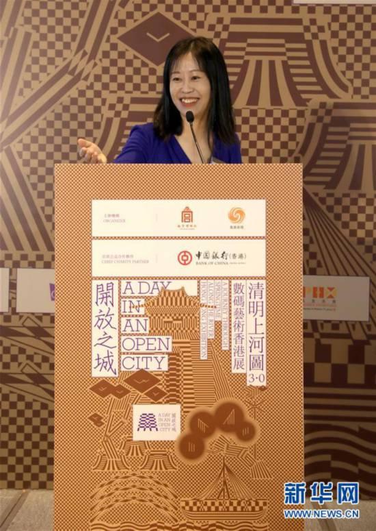 (文化)(3)《清明上河图3.0》数码艺术展将在7月亮相香港