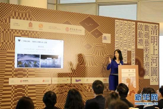 (文化)(1)《清明上河图3.0》数码艺术展将在7月亮相香港