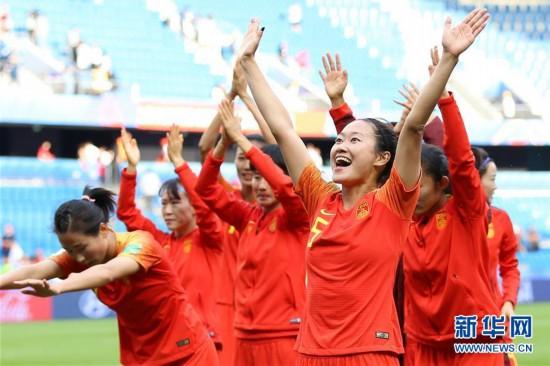 (女足世界杯)(6)足球――B组:中国队战平西班牙队