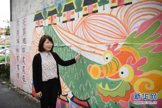 (港澳台·香港故事·图文互动)(4)香港锦田壁画村:200名义工绘就爱的画卷