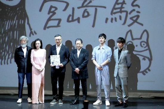 宫崎骏献上手绘给中国观众: