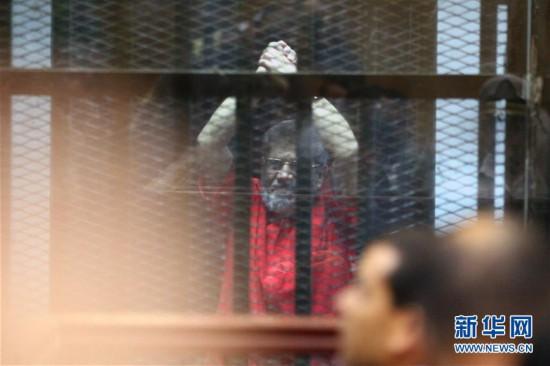 (国际)(1)埃及前总统穆尔西去世