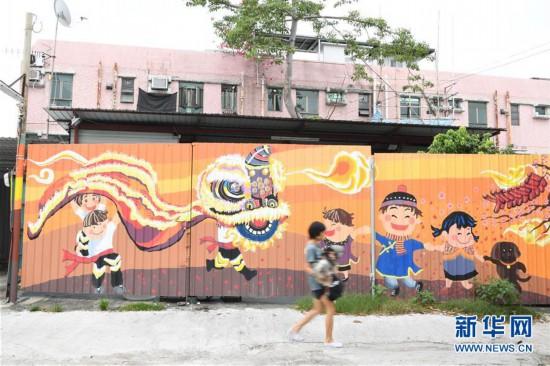 (港澳台·香港故事·图文互动)(6)香港锦田壁画村:200名义工绘就爱的画卷
