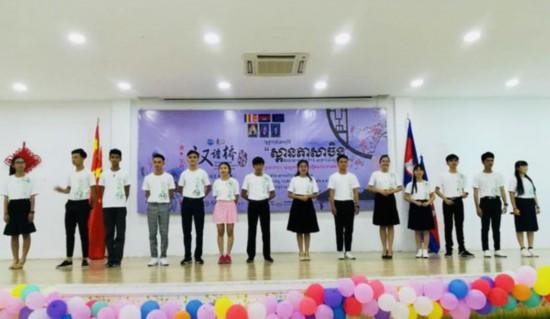 """第十二届""""汉语桥""""世界中学生中文比赛柬埔寨赛区决赛落幕"""