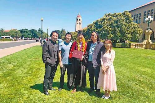 陈美龄小儿子史丹福大学毕业 表示骄傲开心又感恩