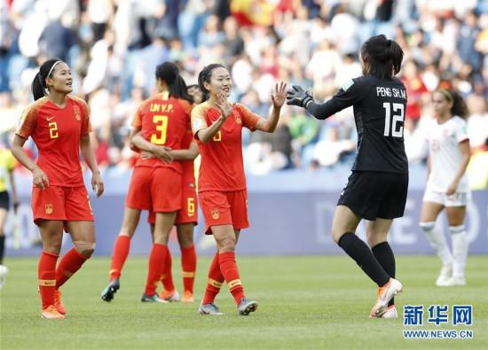 (女足世界杯)(1)足球――B组:中国队战平西班牙队