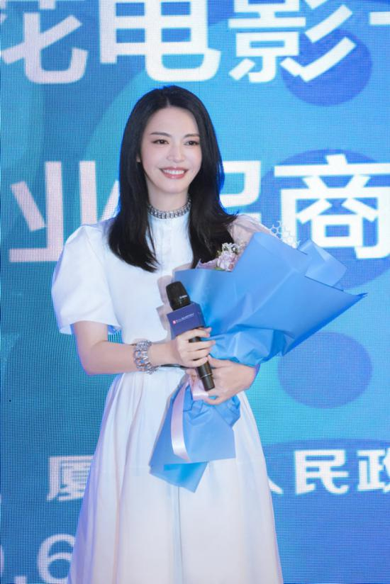 姚晨担任第28届中国金鸡百花电影节形象大使