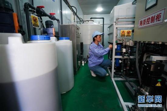 (社会)(1)vr1.5分彩走势图,江苏:智能微电网正式建成投运 开山岛将告别缺水缺电历史