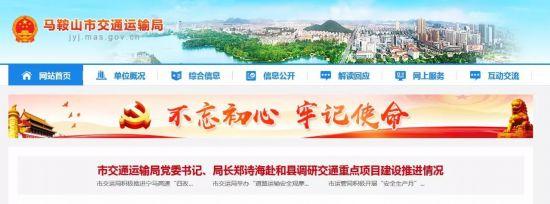 http://www.ahxinwen.com.cn/yulexiuxian/46062.html