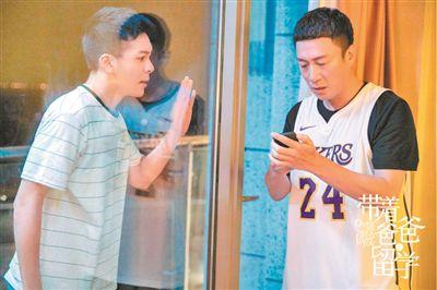 《帶著爸爸去留學》導演姚曉峰:孫紅雷沒有偶像包袱