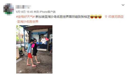 http://www.beytj.com/baguajing/362746.html