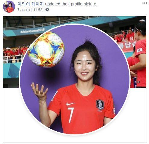 �值�c��力�K存,她��是女足世界杯上�n��的�L景