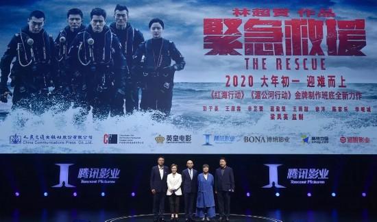 騰訊影業發布34個影視項目 成龍楊洋合拍警匪片