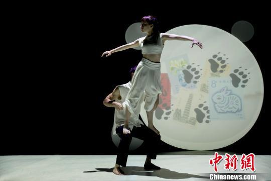 兒童劇《稚子行·熊貓的家》全球撒播中華文化種子
