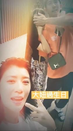 贾静雯晒女儿庆生视频一家人齐聚画面温馨