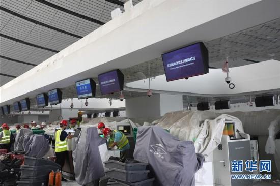 (社会)(5)北京大兴国际机场航站楼工程进入竣工倒计时