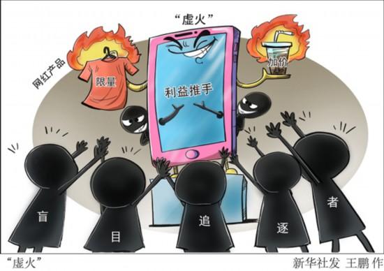 http://www.axxxc.com/minshengxiaofei/513107.html