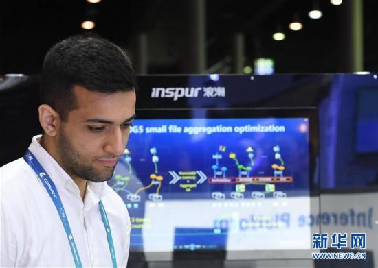 (国际·图文互动)(5)中国超算备受国际业界关注