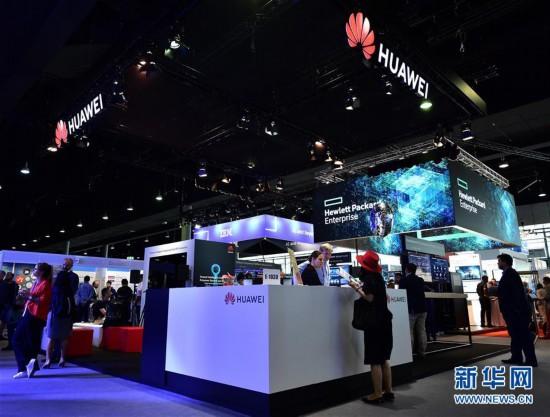 (国际·图文互动)(1)中国超算备受国际业界关注