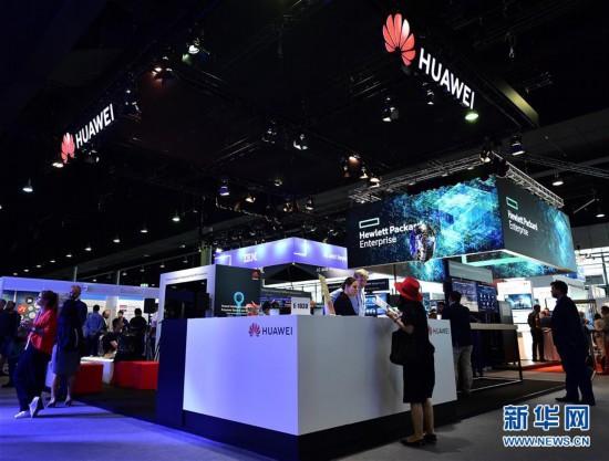 (国际・图文互动)(1)中国超算备受国际业界关注