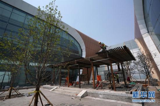 (社会)(11)北京大兴国际机场航站楼工程进入竣工倒计时