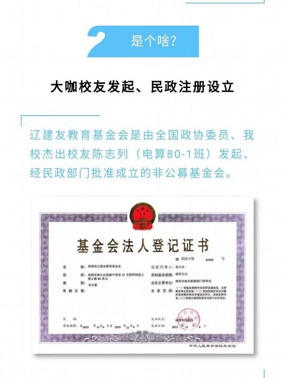 http://www.k2summit.cn/qianyankeji/671513.html