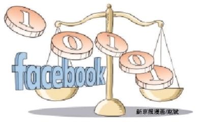 Facebook推新数字货币 没有人能预测Libra的未来