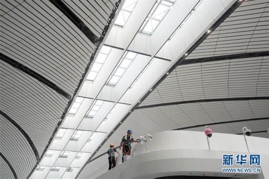 (社会)(9)北京大兴国际机场航站楼工程进入竣工倒计时