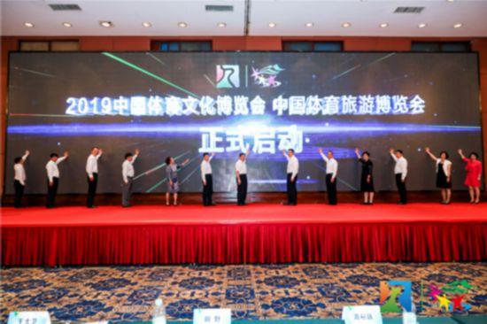 中国体育文化、体育旅游博览会11月举办