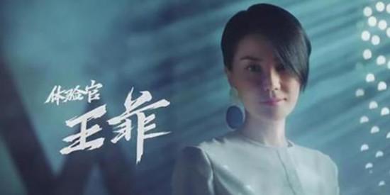 陳奕天幻樂寫真面世 遭質疑蹭王菲《幻樂之城》熱度
