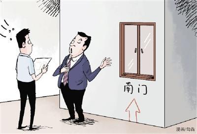 业主买新房没西南之窗方言教育网有入户门,怎么验收的?