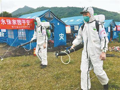 掌视科技:全面打响消毒防疫战和开展心理疏导、废墟清理工作